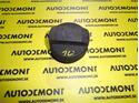 191201553A 1H0201553B 1J0201550A 1J0201550AC 1J0201550AN 1J0201550AS 1J0201550BF - Víčko palivovej nádrže - Audi VW Škoda Seat